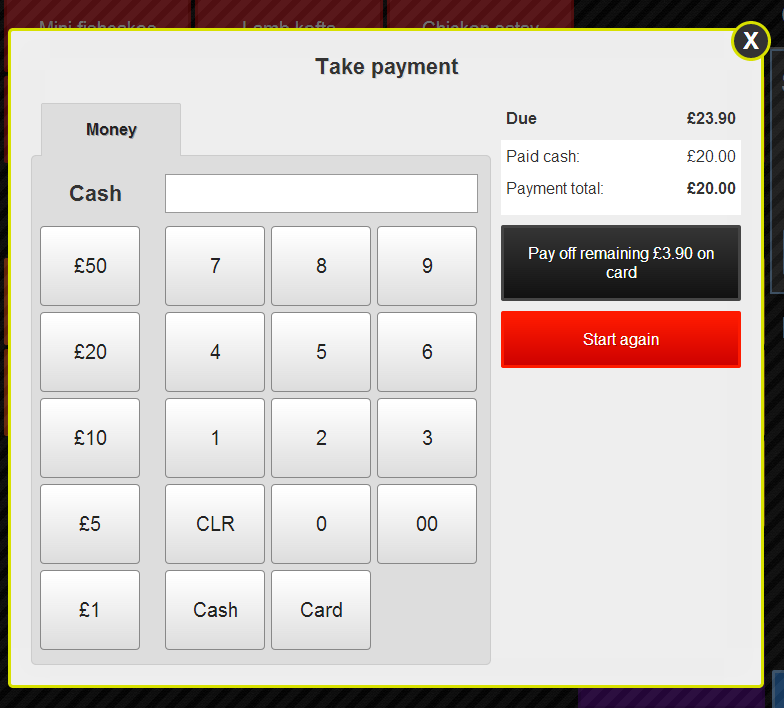 new_payment_screen